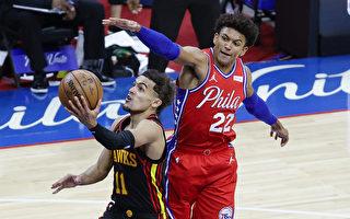 NBA杨恩35分率老鹰爆冷 76人差点逆转