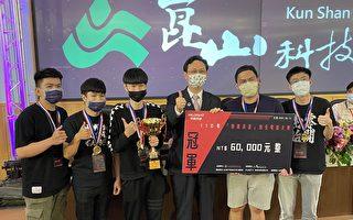 首届侨生电竞大赛 在台侨生不一样的学习