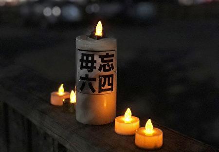 六四32周年 卡城市民中領館前燭光悼念