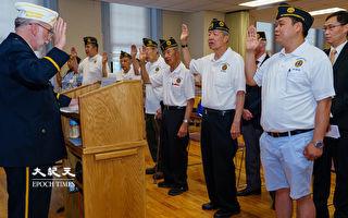 華裔退伍軍人會換屆 陳文浩連任司令