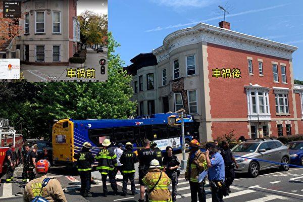 公交车撞进布碌崙居民楼  16人受伤