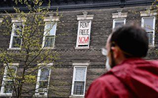 今年首次出现更多房东愿意出租空房