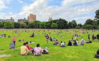 慶祝重新開放  紐約市府8月在中央公園辦大型音樂會