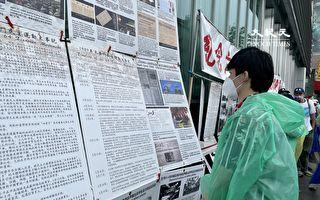 90后年轻人海外听说六四 首次参加纪念活动