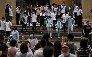 鍾原:高考還是大陸年輕人的出路嗎?