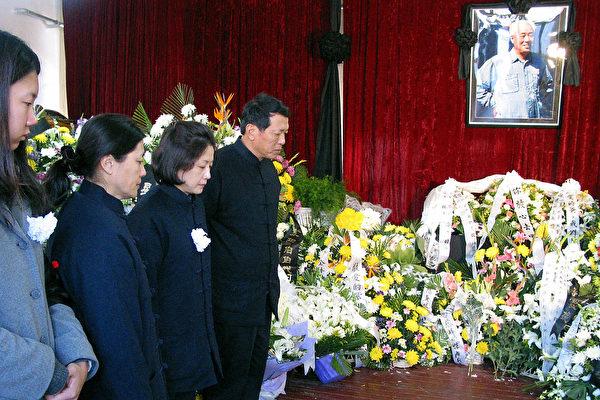 最後期限已到 趙紫陽家人搬離北京老宅