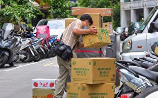 台灣8日新增219例本土病例
