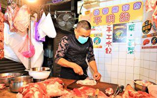 家庭開伙端午需求 中市豬價飆至83元
