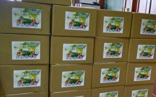 蔬菜箱菜變質 消保會:可要求退款或重寄