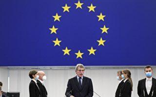 组图:欧洲议会重返斯特拉斯堡举行会议