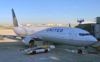美国旅客重返空中 三大航空公司迎招聘潮