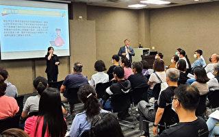 中正大学培训首批台湾手语教学支援人员