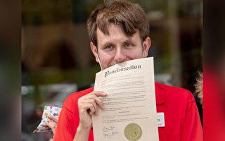 援救嬰兒 患自閉症超市員工獲名字命名日榮譽