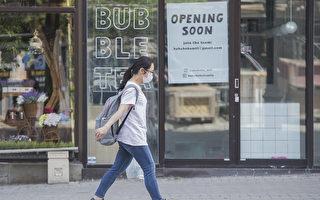 1季度 加拿大人按揭債務激增 消費債務減少