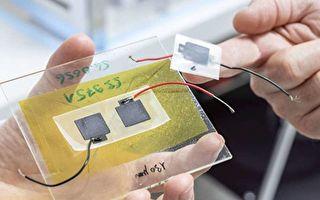 可充电可降解3D打印纸电池问世