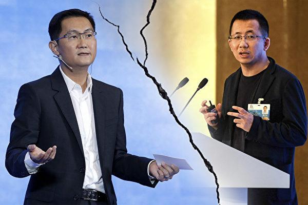 中国大数据大佬马化腾和张一鸣大战升级