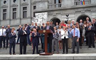 宾州州府拥枪权集会:维护宪法第二修正案