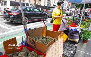 紐約華埠商圈粽葉依舊飄香 可惜饕客不再