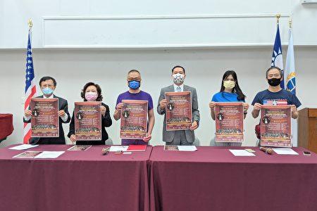 記者會嘉賓合影。左起:林振成、方秀蓉、鍾啟仁、僑教中心主任陳永豐、林季靜、張俊生。