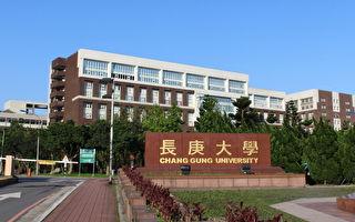 2022世界大學排名  台灣私立大學競爭力強