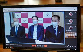 缔结姊妹校 大叶大学与日本大学视讯签约