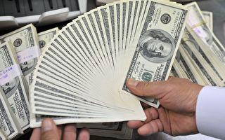 古風:中共企圖通過假美鈔搞亂美國金融市場