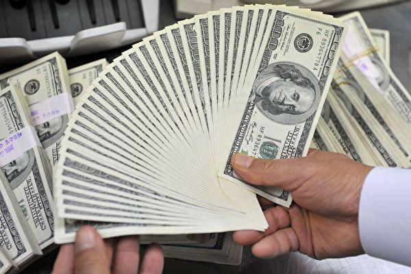 古风:中共企图通过假美钞搞乱美国金融市场