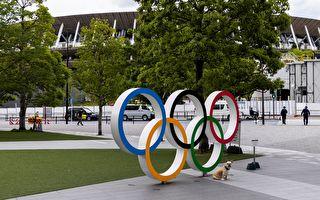 東京奧運倒數 日媒:各國將在G7峰會力挺