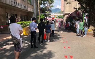 台大公卫专家:多数县市疫情受控 双北未升温