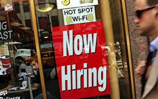 美議員提案每週發180美元 激勵失業者就業
