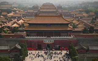 专访《中国政变》作者:如何终结中共