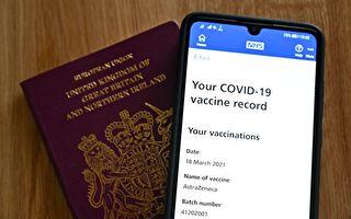 州長簽字生效 德州禁止企業推行「疫苗護照」