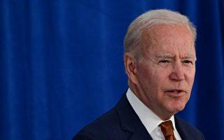 白宮:北約將修訂戰略概念 以應對中共威脅