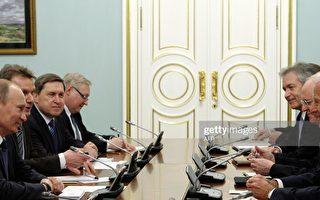 美俄首腦會晤在即 中共竭力拉攏俄羅斯