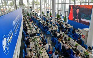 楊威:黨媒報導習近平考察變調的背後