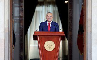 阿尔巴尼亚议会弹劾总统 30年来首次