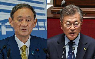 G7峰會即將召開 日韓關係能否破冰引關注