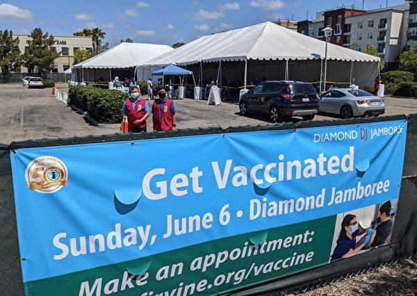 亚美老人服务中心设立流动疫苗接种站