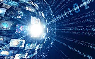 信息是第五态物质 比特数位将超过地球原子总数