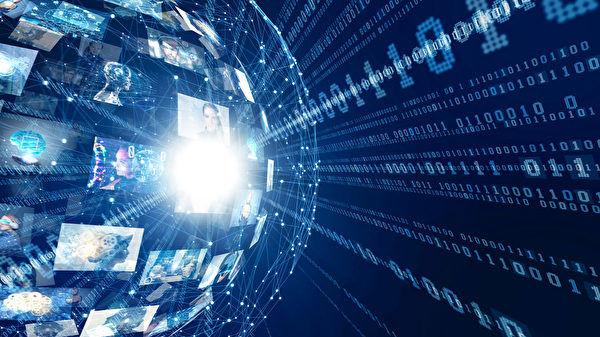 信息是第五態物質 比特數位將超過地球原子總數