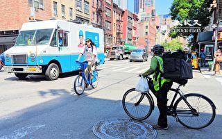 交通倡導組織:紐約市路口超速問題嚴重