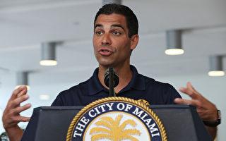 邁阿密市長 歡迎紐約客前來定居