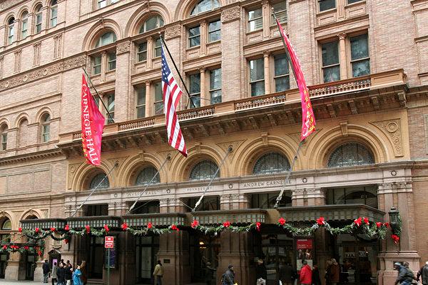 停演19个月后 纽约卡内基音乐厅将10月开放