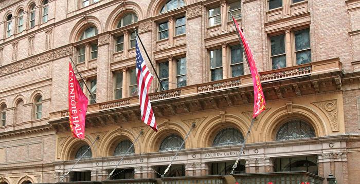 停演19個月後 紐約卡內基音樂廳將10月開放