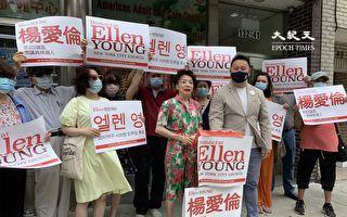 楊愛倫:應吸取大流行重創老年社區的教訓