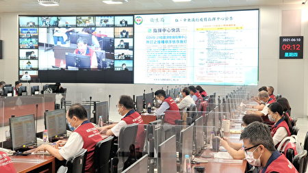 桃园市长郑文灿10日召开防疫会议。