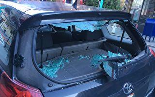 舊金山中央警局轄區 汽車盜竊案倍增