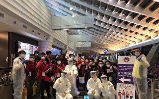 连结台湾与世界 产官学搭桥培育侨生成为中坚人才
