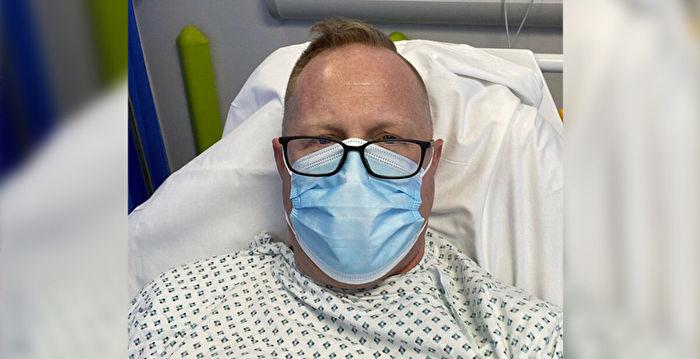 英國IT男子瀕死體驗後的人生感悟 引共鳴