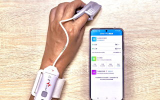 及時救援隱性缺氧 COVID-19血氧監測平台上線